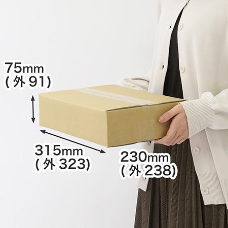 宅配70サイズ】宅配便80サイズ規格で送れる箱(A4深さ7.5cmの ...