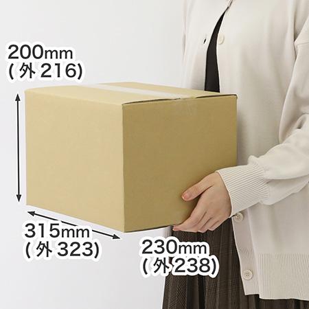 宅配80サイズ】宅急便80サイズ送料で発送可能(底面A4高さ20cmの ...