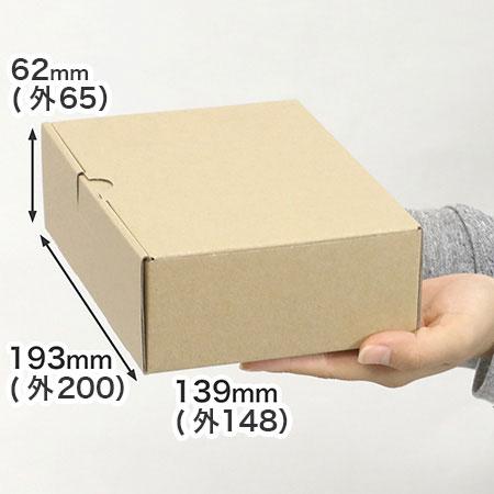 DVDトールケースが4枚ぴったり入るダンボール箱