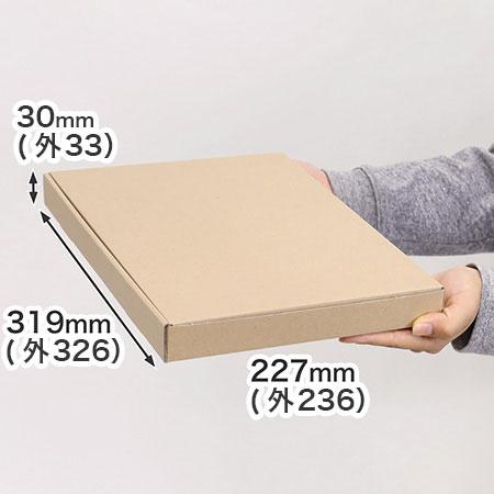 サイズ 定形 外 郵便