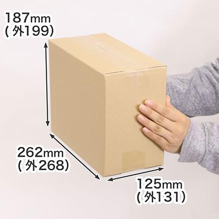 サイズ b5 チラシ印刷の変型B5サイズの商品をご紹介しています|ウェブプレス