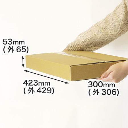 A3用紙がピッタリ入る宅配80サイズ対応のa式みかん箱タイプ