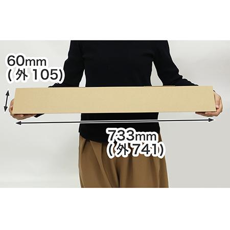 B1宅配100サイズで送れる三角構造で丈夫なb1用ポスターケース