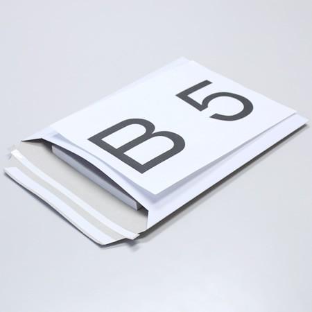 b5サイズ ダンボール通販 ダンボール通販no 1 ダンボールa エース