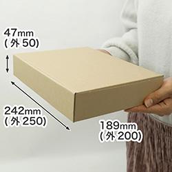 宅急便コンパクトサイズのダンボール箱|格安価格のダンボール ...