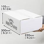 宅配用お米箱(5kg)