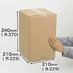 ワイン4本発送用箱(組仕切りセット)