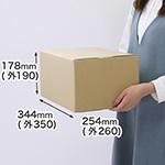 宅配80フルサイズ(佐川Mサイズ同寸)