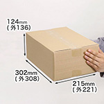 A4が入る宅配80A式ダンボール箱(深さ調節可)